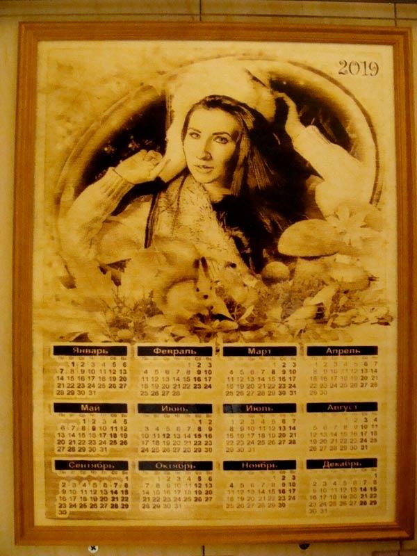 календарь выжженый на ЧПУ